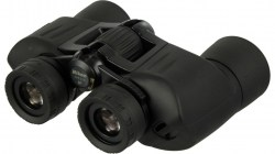 1.Nikon 8x40 Action Extreme Waterproof Binoculars 7238