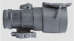 Armasight CO-X 3P Night Vision Medium Range Clip-On System Gen2